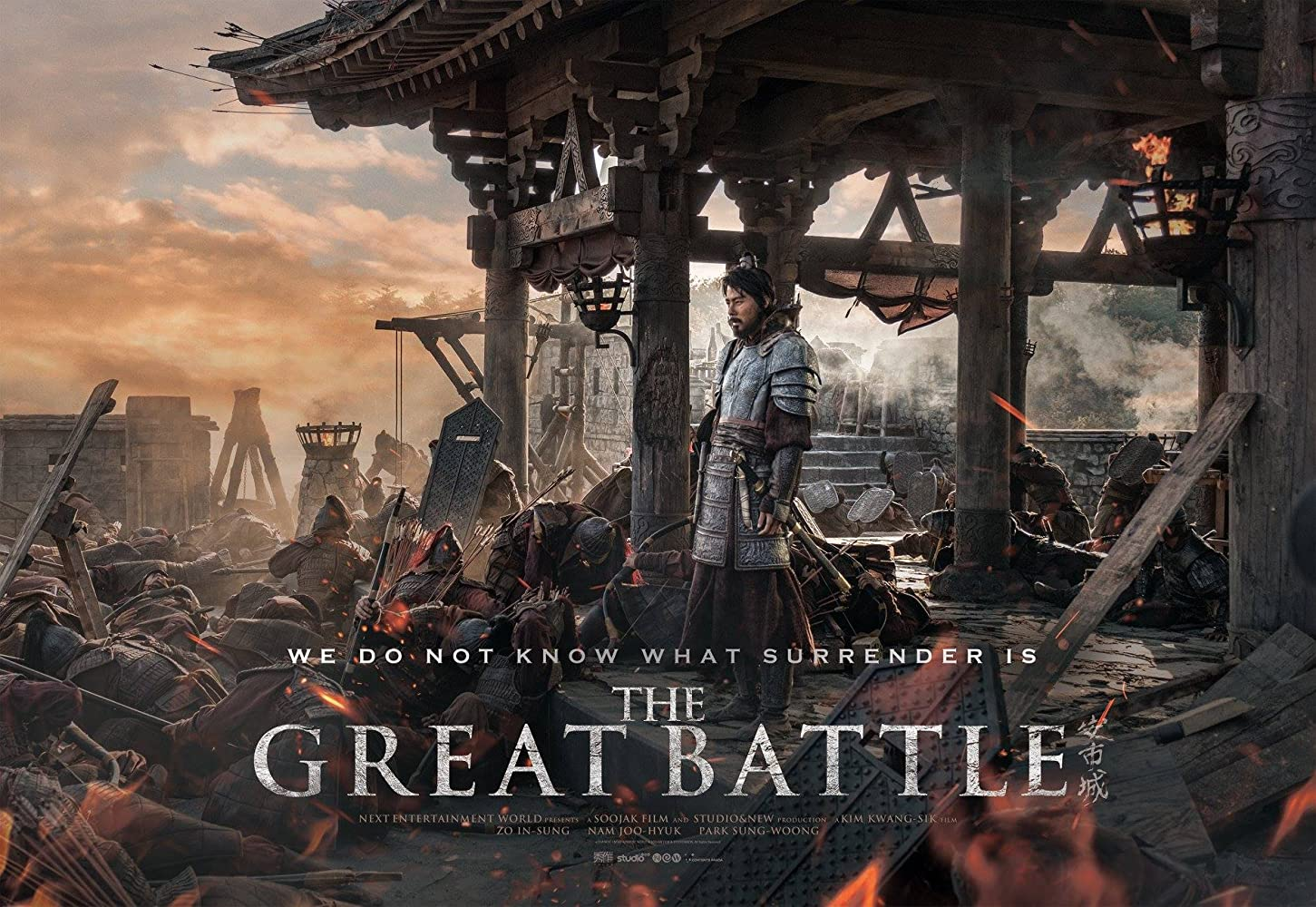 Картинки по запросу The Great Battle 2018