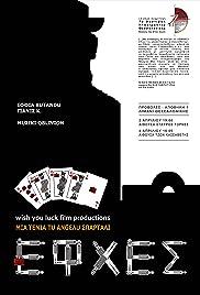 Efhes Poster