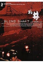 「盲井 (2003)」电影海报图片