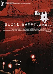 Latest movie dvdrip downloads Mang jing China [SATRip]