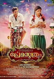 utorrent malayalam movies 2018 download