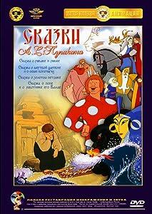 Free movies online without downloading Skazka o pope i o rabotnike ego Balde by Efim Gamburg [1920x1080]