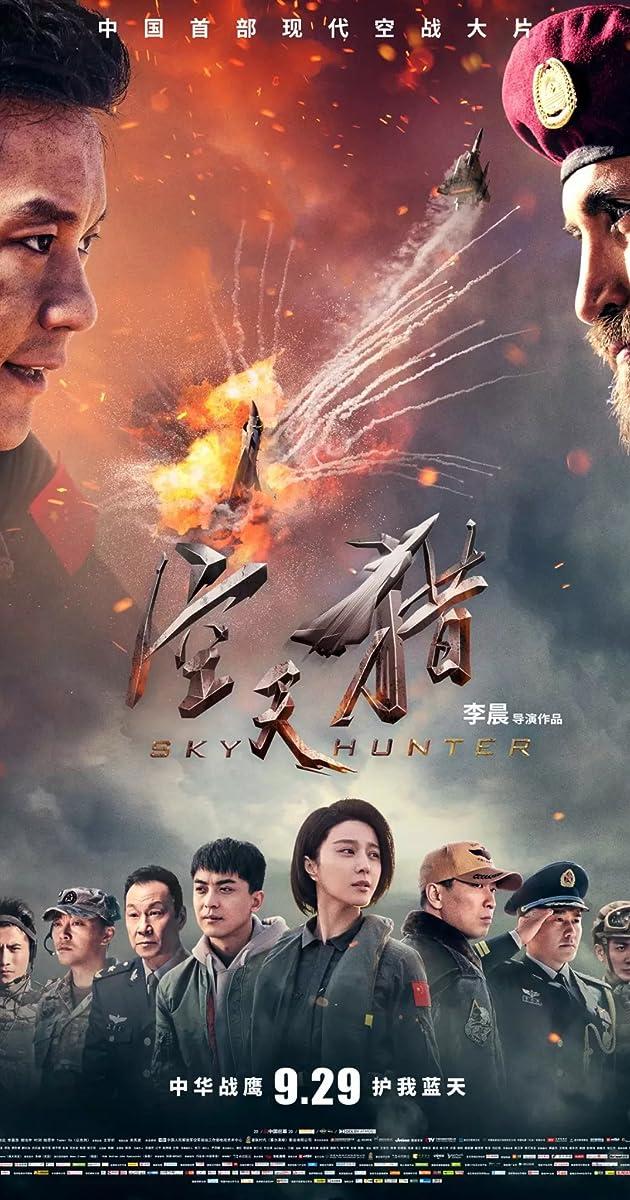 Subtitle of Sky Hunter