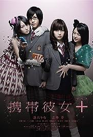 Keitai kanojo + Poster