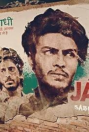Jamtara: Sabka Number Ayega Poster