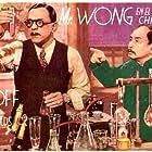 Boris Karloff and Lee Tong Foo in Mr. Wong in Chinatown (1939)