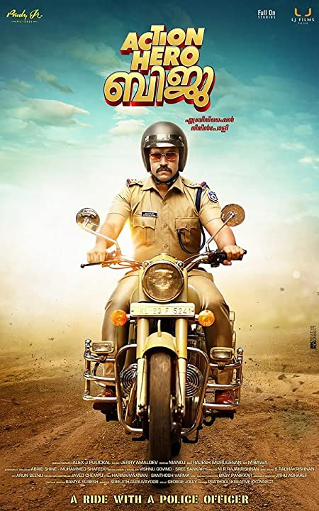 Action Hero Biju (2016) Malayalam DvD-Rip - 480P   720P - x264 - 400MB   1.2GB - Download & Watch Online With Subtitle Movie Poster - mlsbd