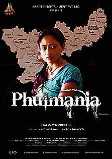 Phulmania (2019)