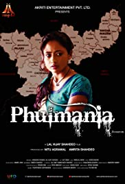 Phulmania 2019 Hindi 720p HDRip 800MB | 350MB Download