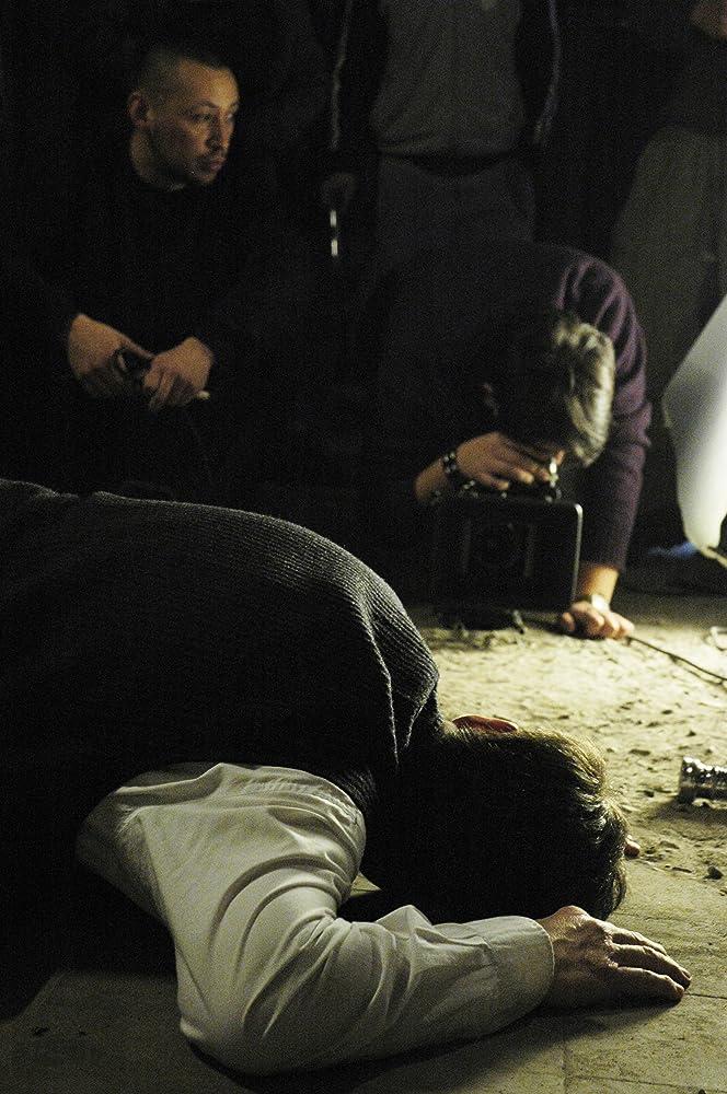 Memorias (2008)