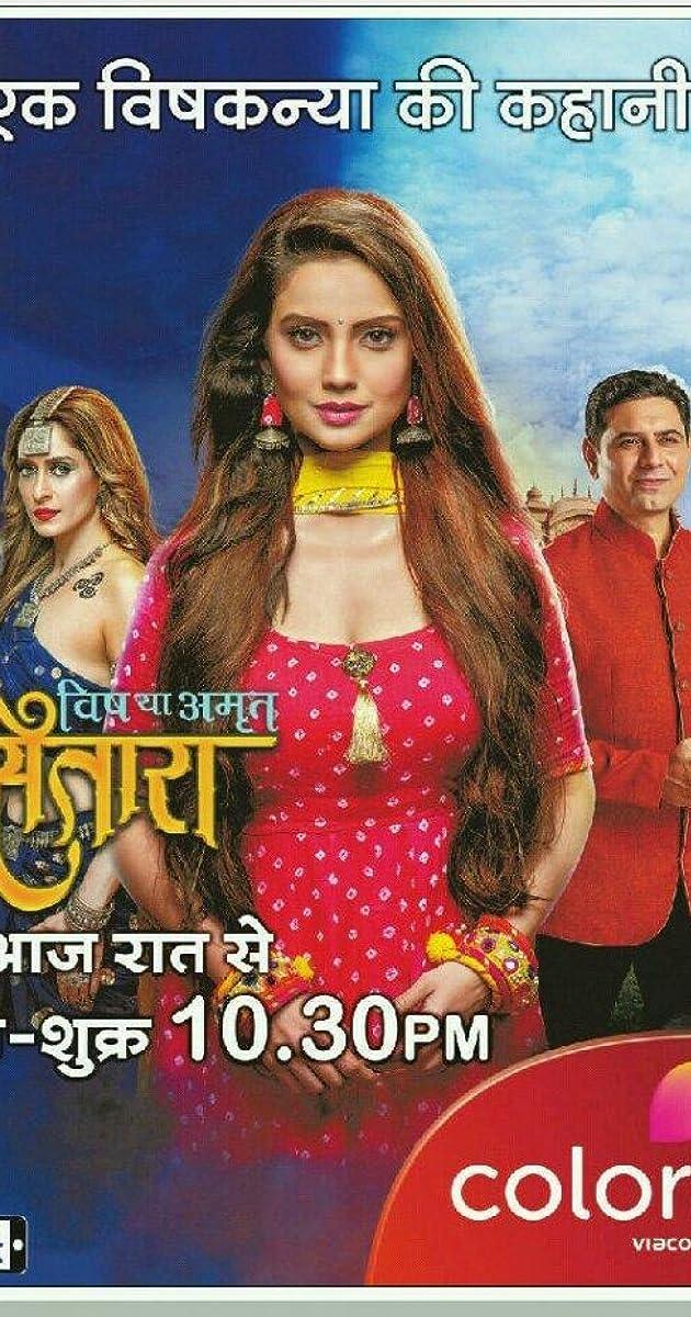 Vish Ya Amrit - Sitara (TV Series 2018–2019) - IMDb