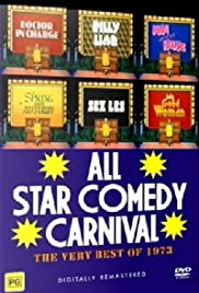 All Star Comedy Carnival Poster