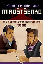 Tseka komissar Mirostsenko Poster