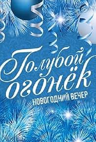 Primary photo for Goluboy ogonyok