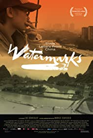 Watermarks: Three Letters from China (2013)