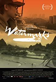 Watermarks: Three Letters from China Poster