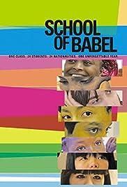 La cour de Babel Poster