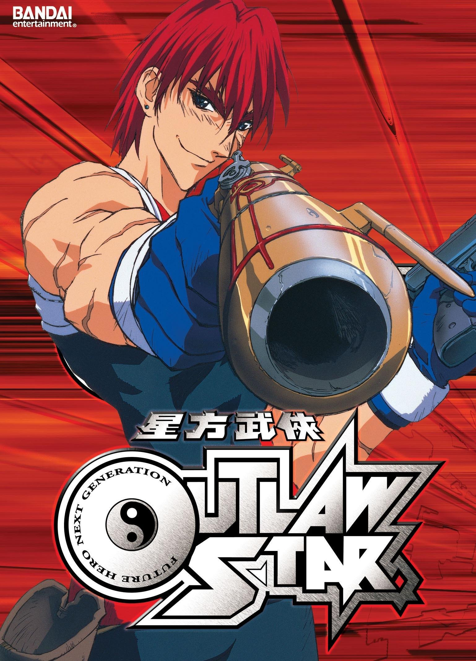 Outlaw Star TV Series 1998