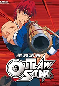 Primary photo for Outlaw Star