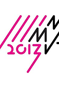 Primary photo for 2013 MuchMusic Video Awards