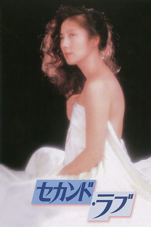 Phim Tình yêu thứ hai - The Second Love (Sekando rabu) (1983)