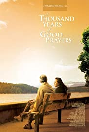 A Thousand Years of Good Prayers Poster