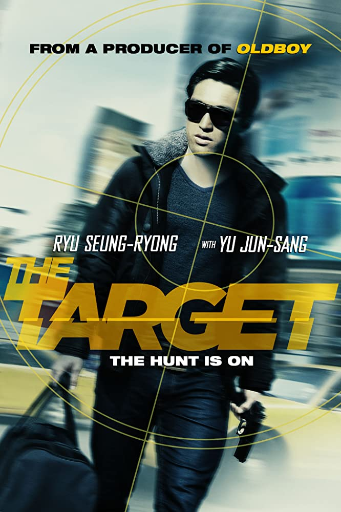 The Target (2014) Tagalog Dubbed