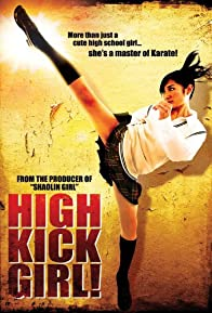 Primary photo for High-Kick Girl!