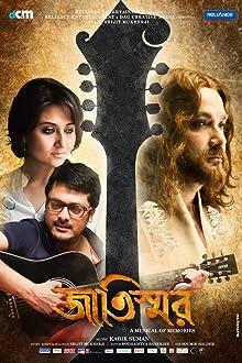 Jaatishwar (2014)