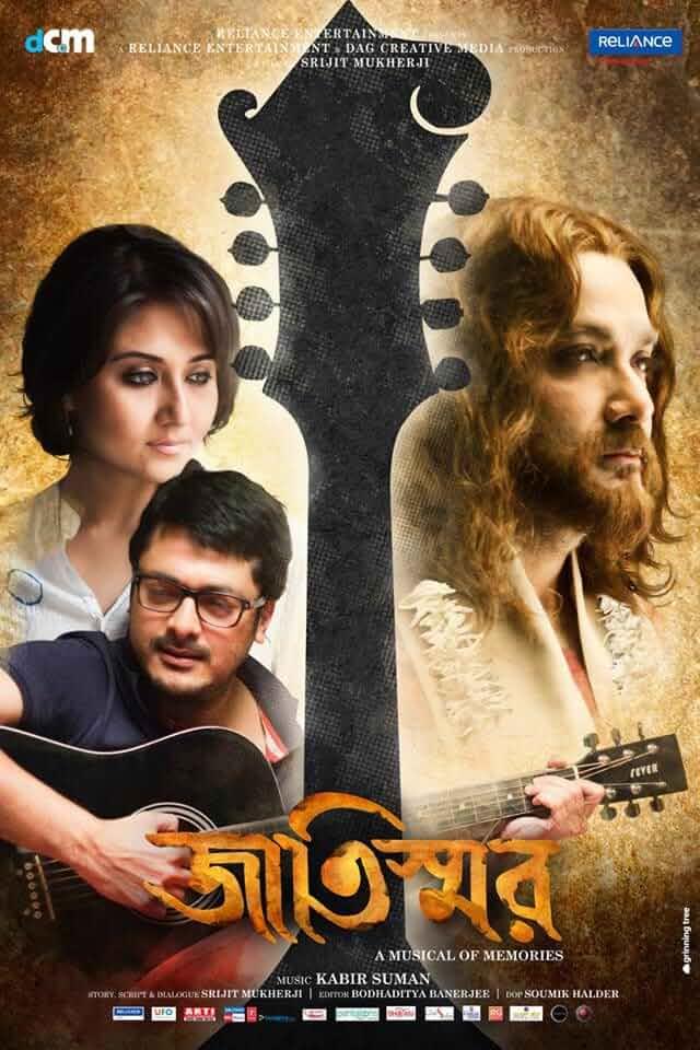 Jaatishwar (2014) Bangali AMZN WEB-DL x264 AAC Esub