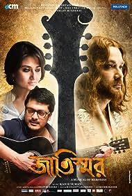 Jaatishwar (2014) Poster - Movie Forum, Cast, Reviews