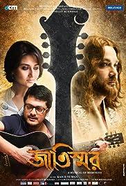 Jaatishwar Poster