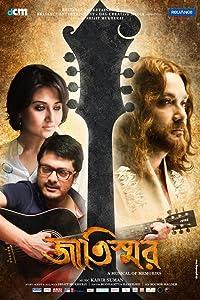 The notebook movie direct download Jaatishwar by Srijit Mukherji [640x320]