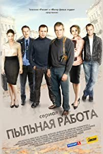 Direct downloads hd movies Episode 1.12 [hdrip] [480x854], Mikhail Davydov (2011)
