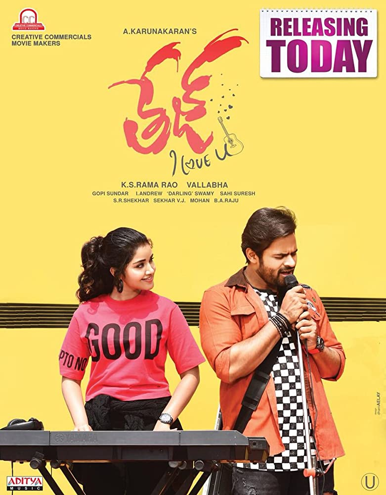 Tej... I Love You(2018)