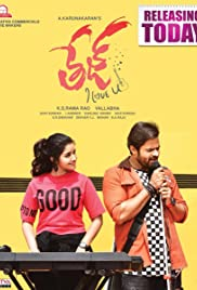 Tej... I Love You Poster