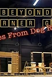 Beyond Corner Gas: Tales from Dog River Poster