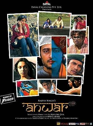 Anwar movie, song and  lyrics