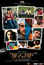 Anwar (2007) Poster