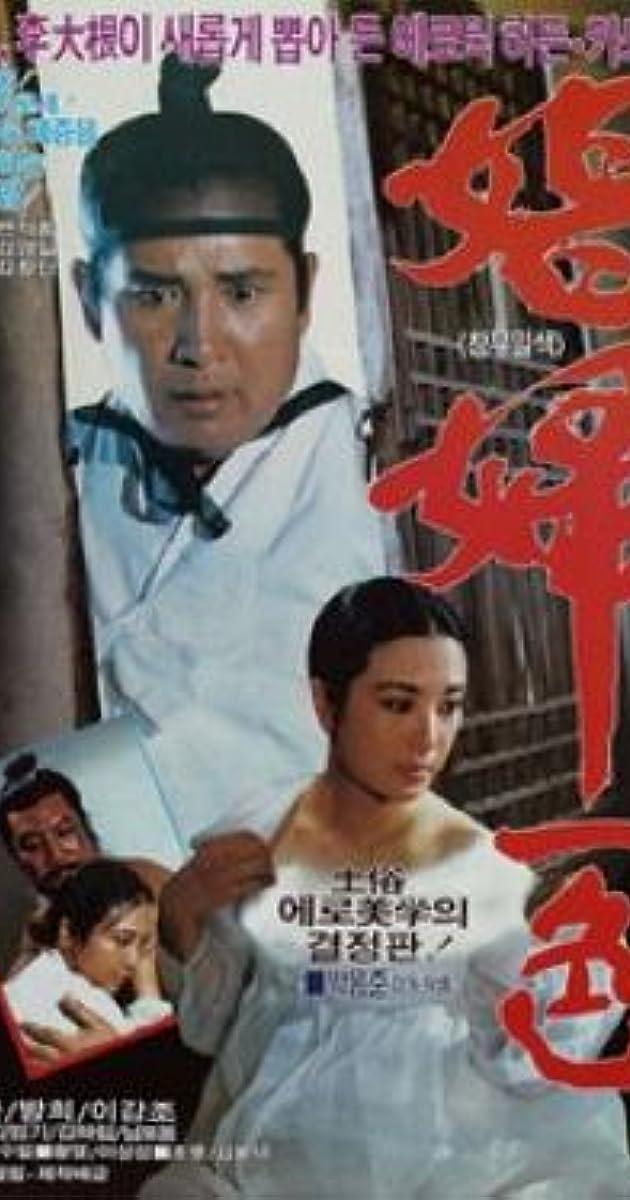 Image Jangbu ilsaek