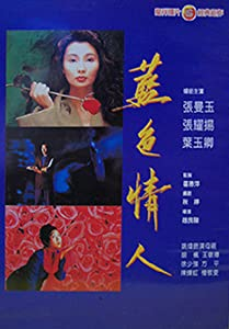 Bai mei gui 720p movies