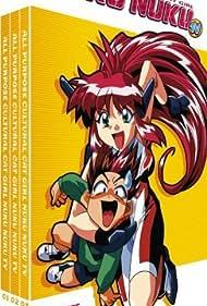 Bannô bunka nekomusume TV (1998)