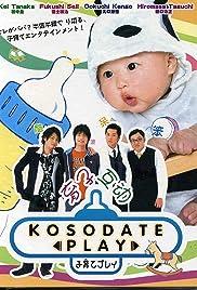 Kosdate Play Poster