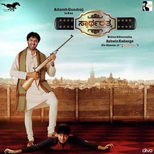 Swartharatna 2019 Kannada Movie 450MB HDRip ESub Download