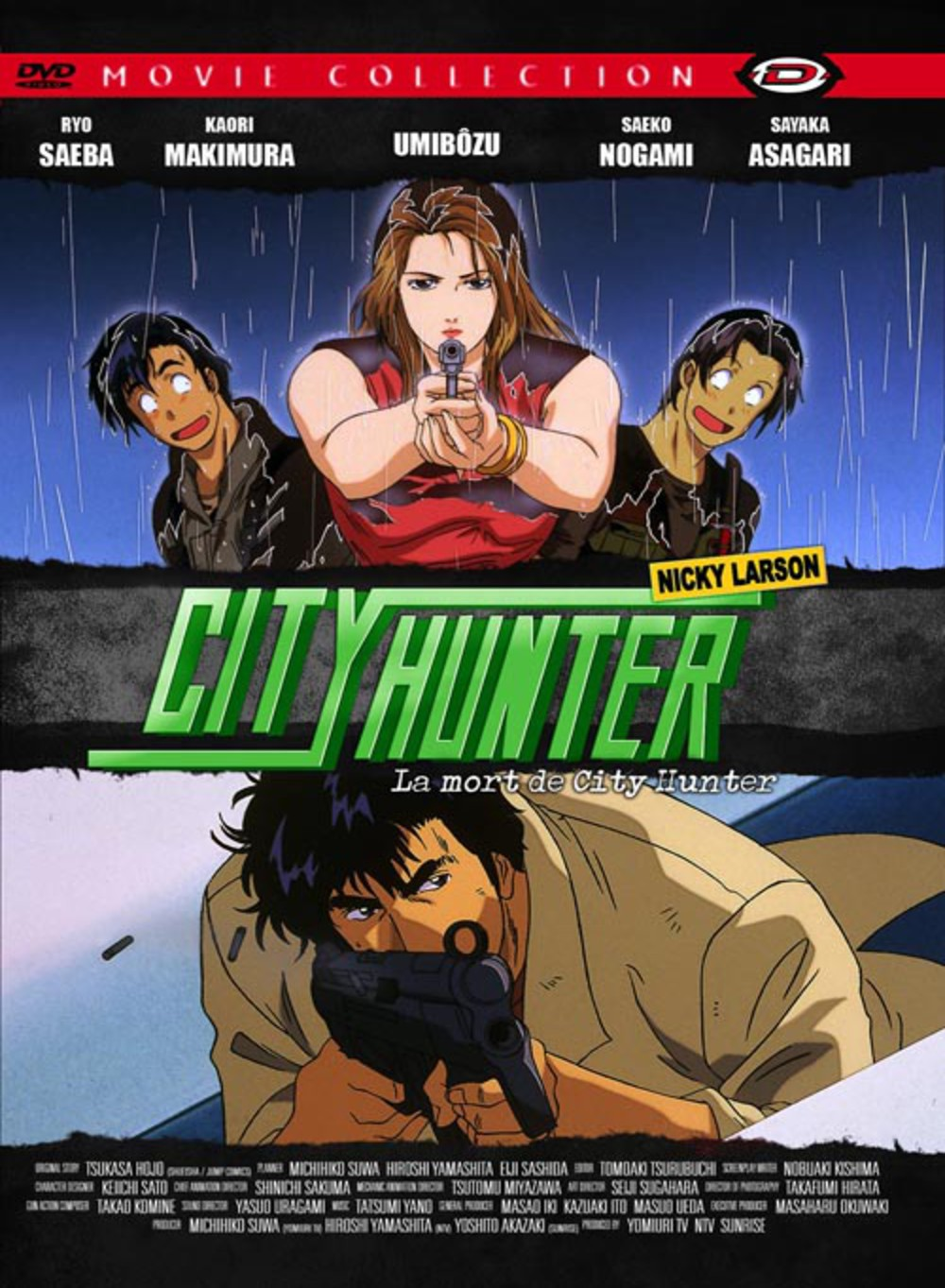 City Hunter Special Kinkyu Namachukei Kyoakuhan Saeba Ryo No