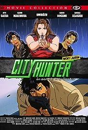 City Hunter Special: Kinkyû namachûkei!? Kyôakuhan Saeba Ryô no saigo Poster