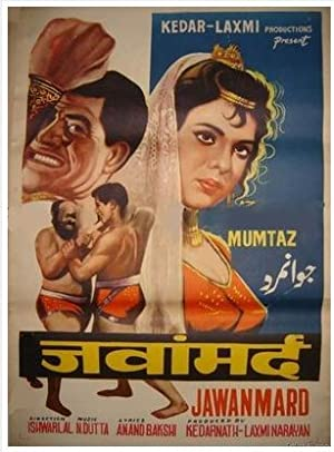 Jawan Mard movie, song and  lyrics