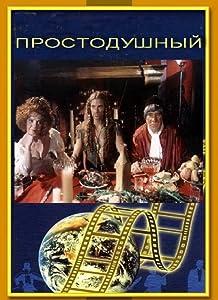 Psp movies direct download Candide  [480x800] [420p] by Evgeniy Ginzburg (1994)