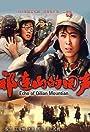The Echo of Qi Lian Mountain