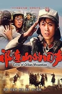 imovie for pc free download Qilian shan de hui sheng [HD]